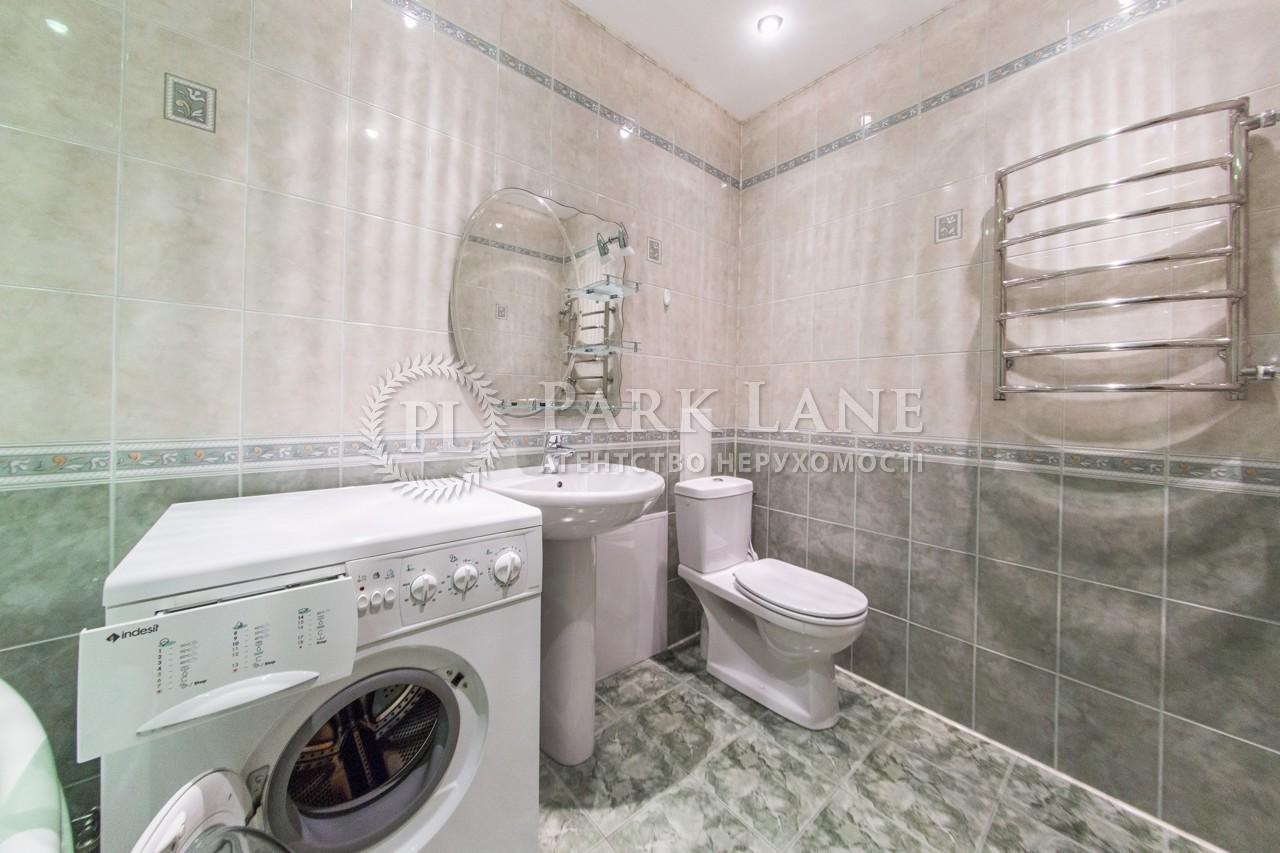 Квартира ул. Крещатик, 21, Киев, J-30902 - Фото 14