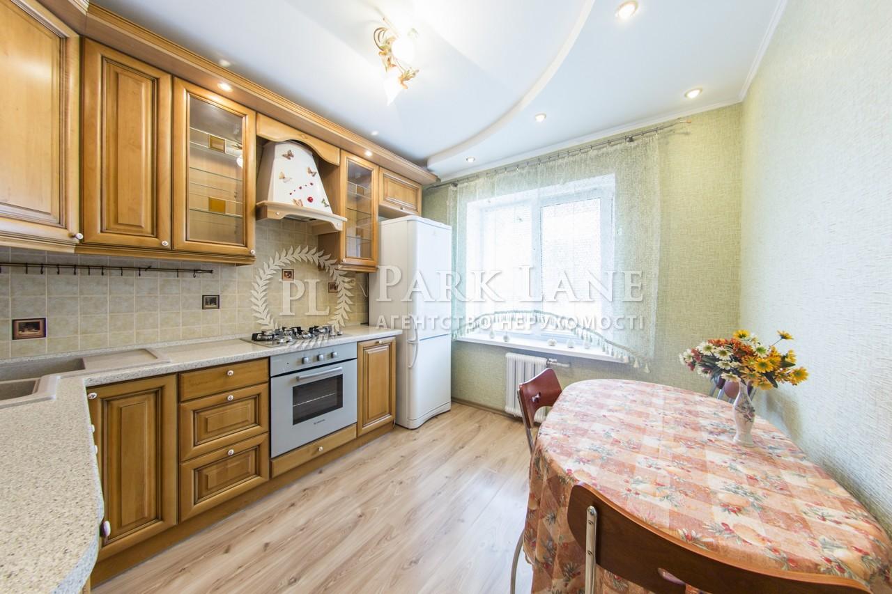 Квартира ул. Крещатик, 21, Киев, J-30902 - Фото 10