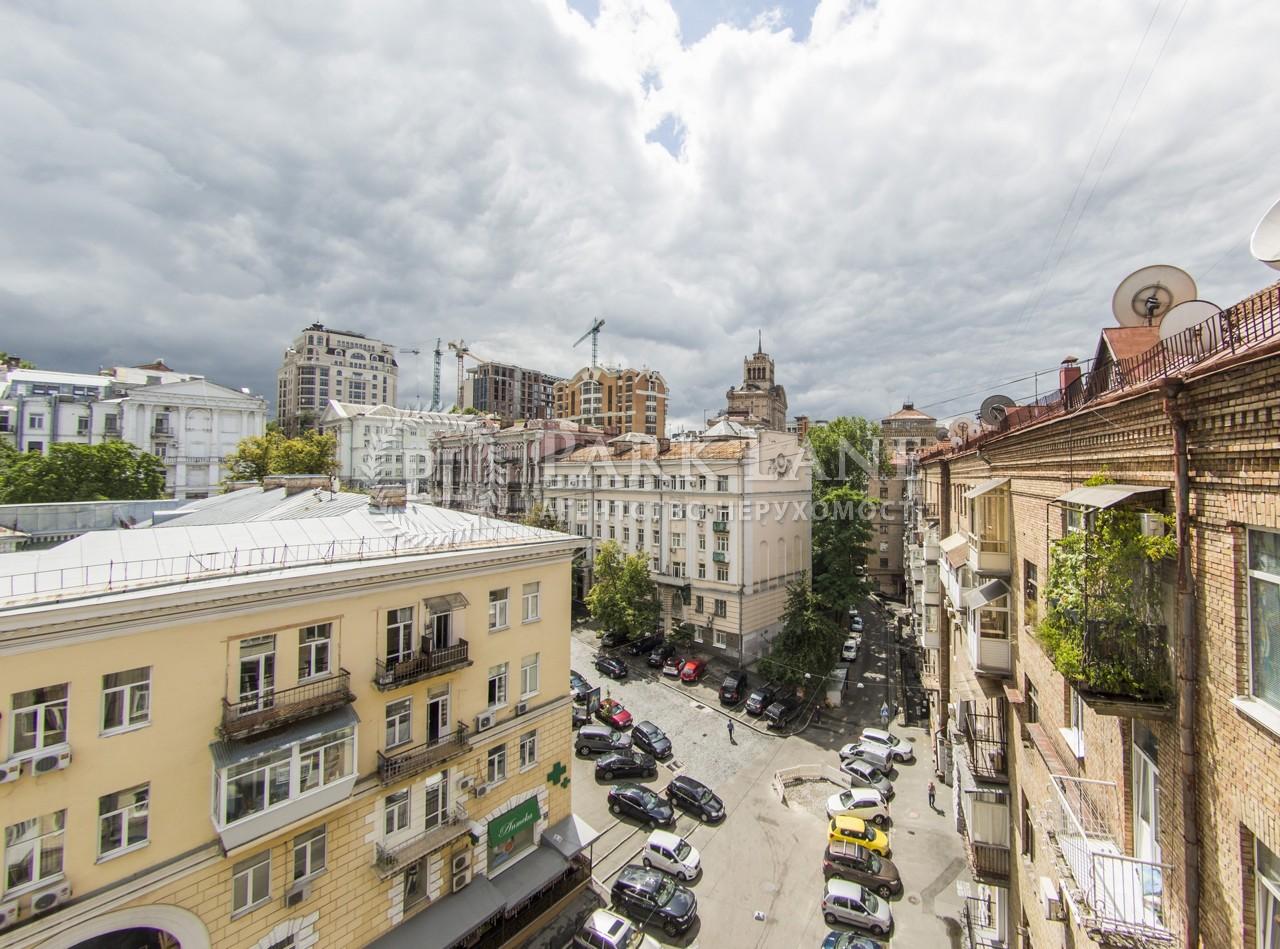 Квартира ул. Крещатик, 21, Киев, J-30902 - Фото 20