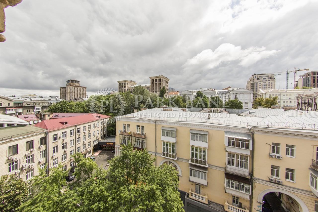 Квартира ул. Крещатик, 21, Киев, J-30902 - Фото 21