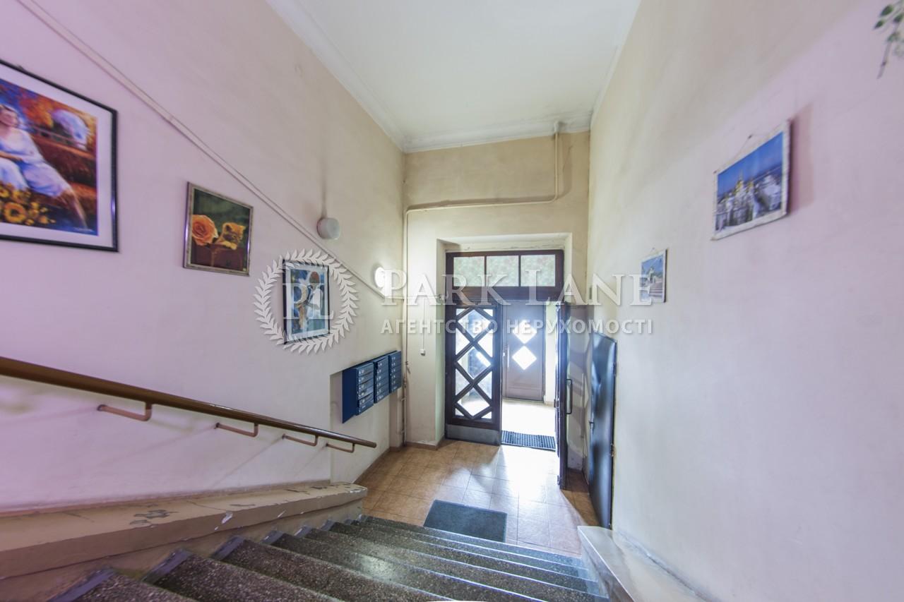 Квартира ул. Крещатик, 21, Киев, J-30902 - Фото 22