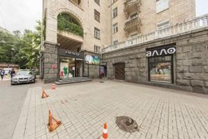 Квартира J-30902, Крещатик, 21, Киев - Фото 25