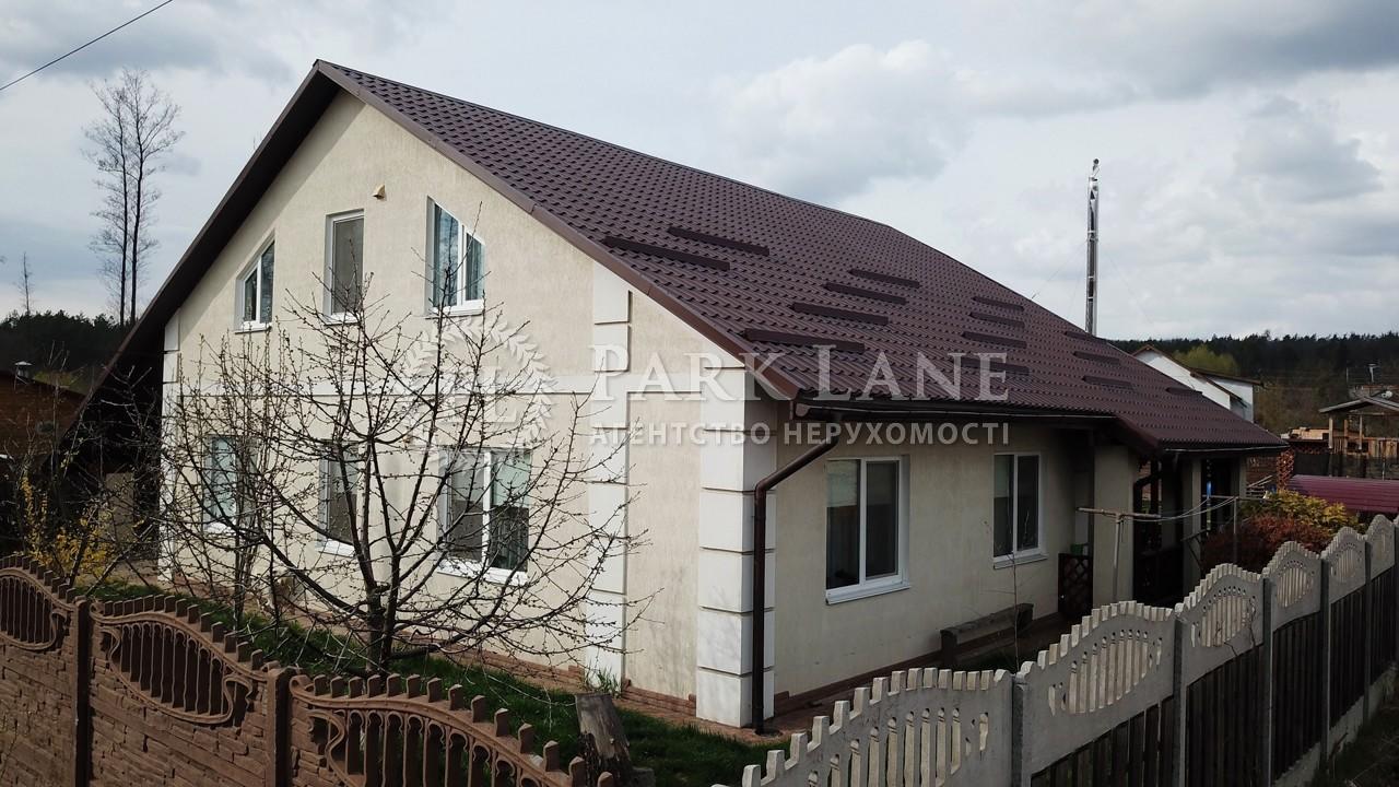Дом J-30875, Садовая, Вита-Почтовая - Фото 1