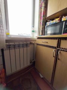 Квартира Z-724876, Приречная, 5, Киев - Фото 10
