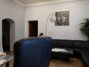 Нежитлове приміщення, N-22758, Пожарського, Київ - Фото 9