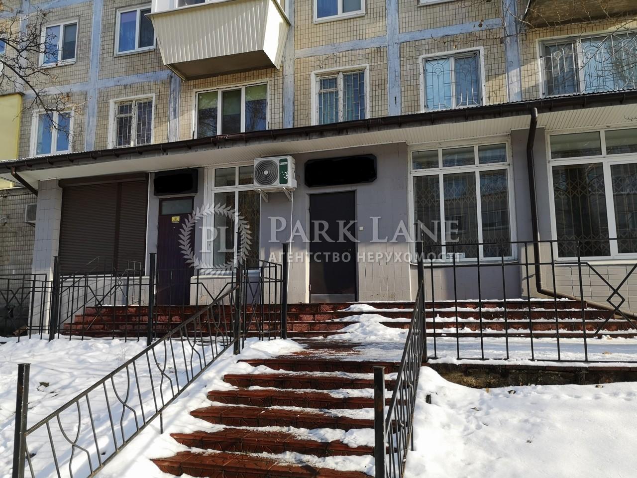 Нежитлове приміщення, N-22758, Пожарського, Київ - Фото 5