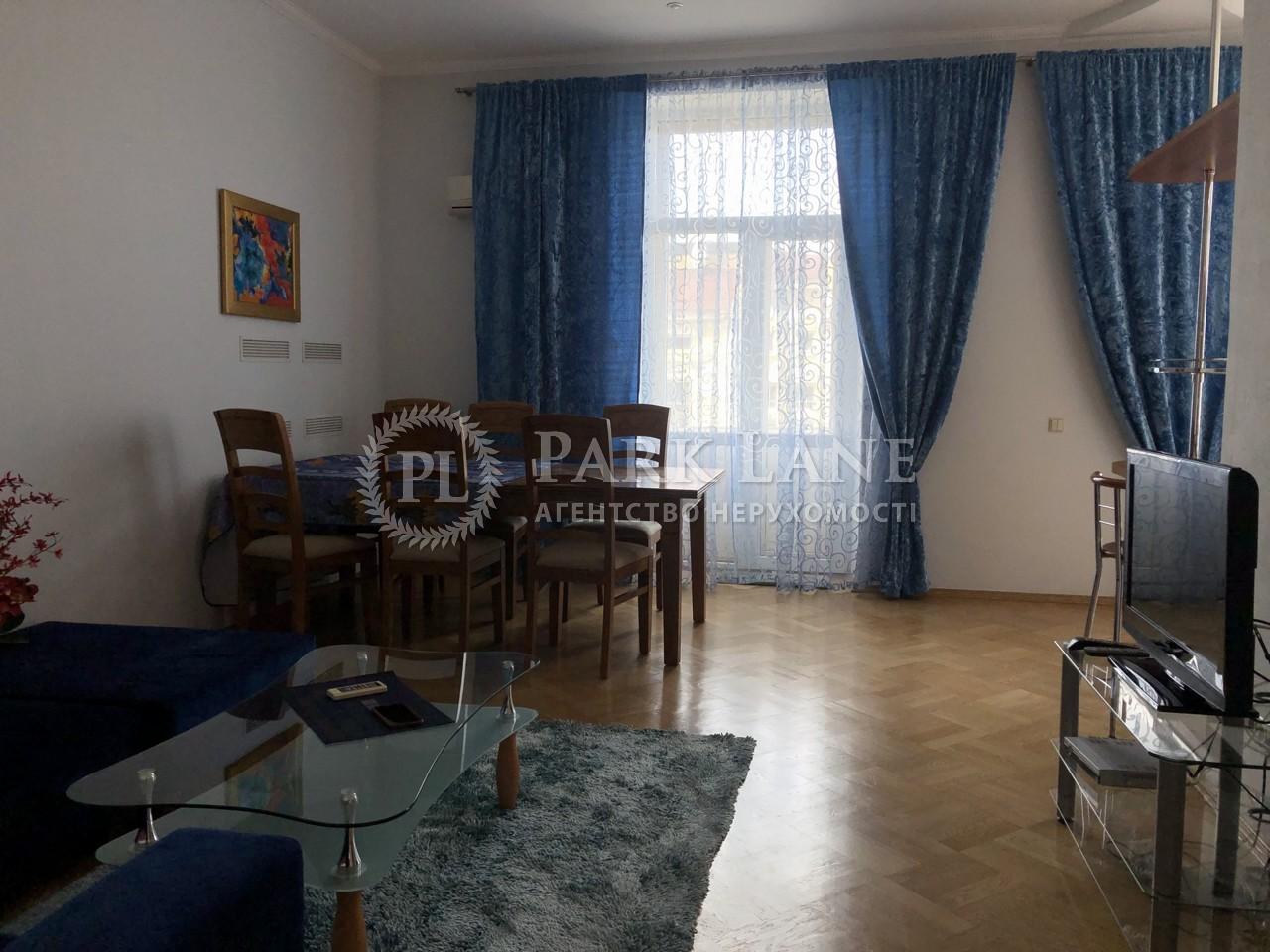 Квартира B-81701, Лютеранская, 30, Киев - Фото 5