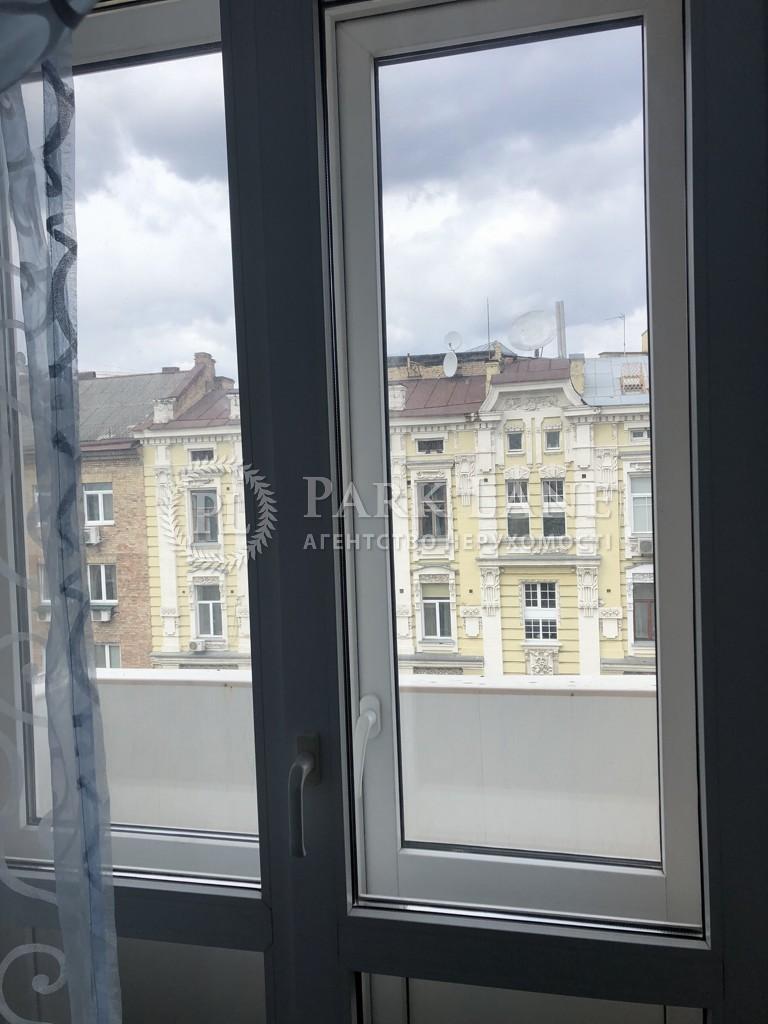 Квартира B-81701, Лютеранская, 30, Киев - Фото 14