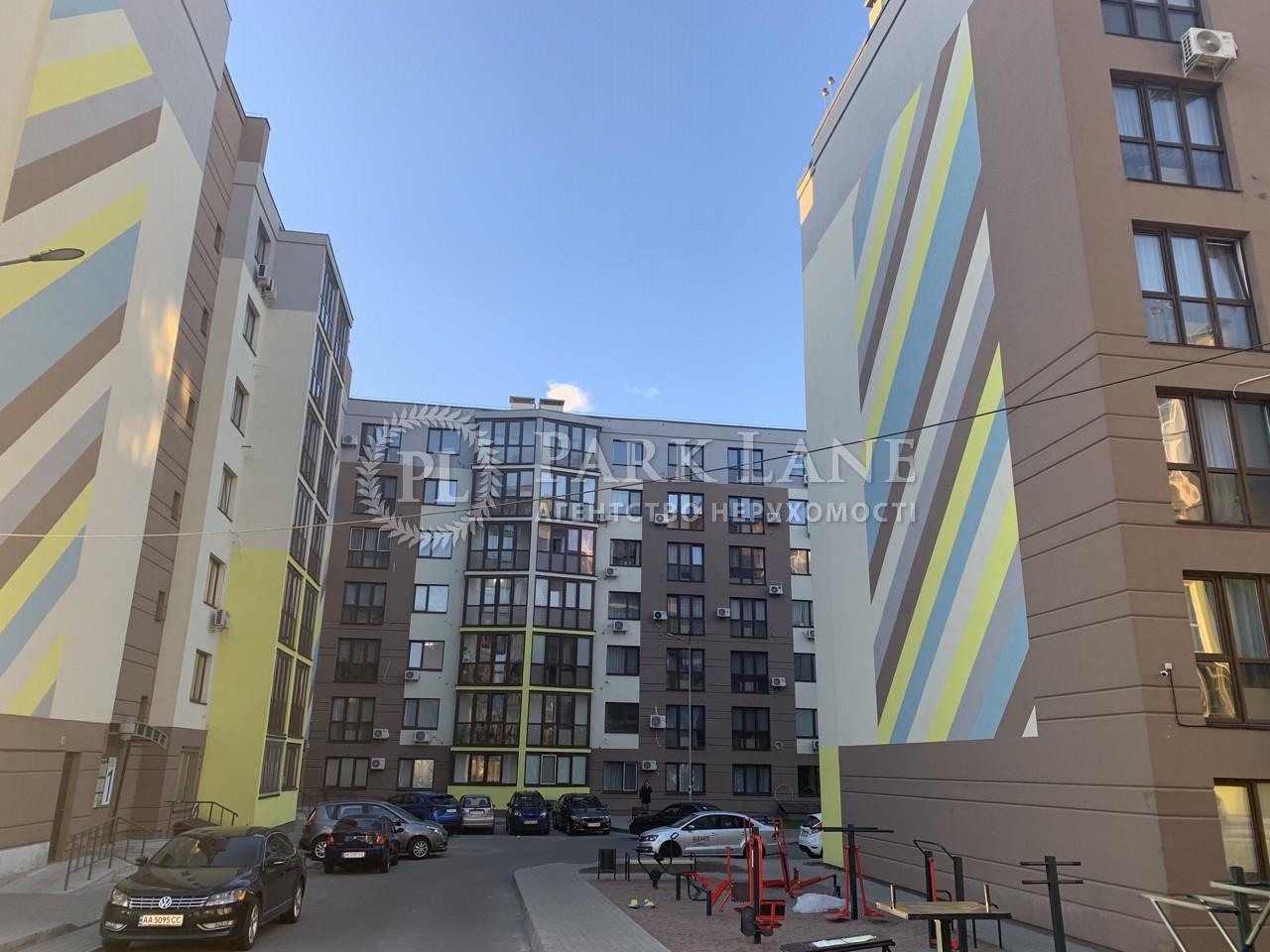 Квартира ул. Стеценко, 75в, Киев, K-31870 - Фото 7