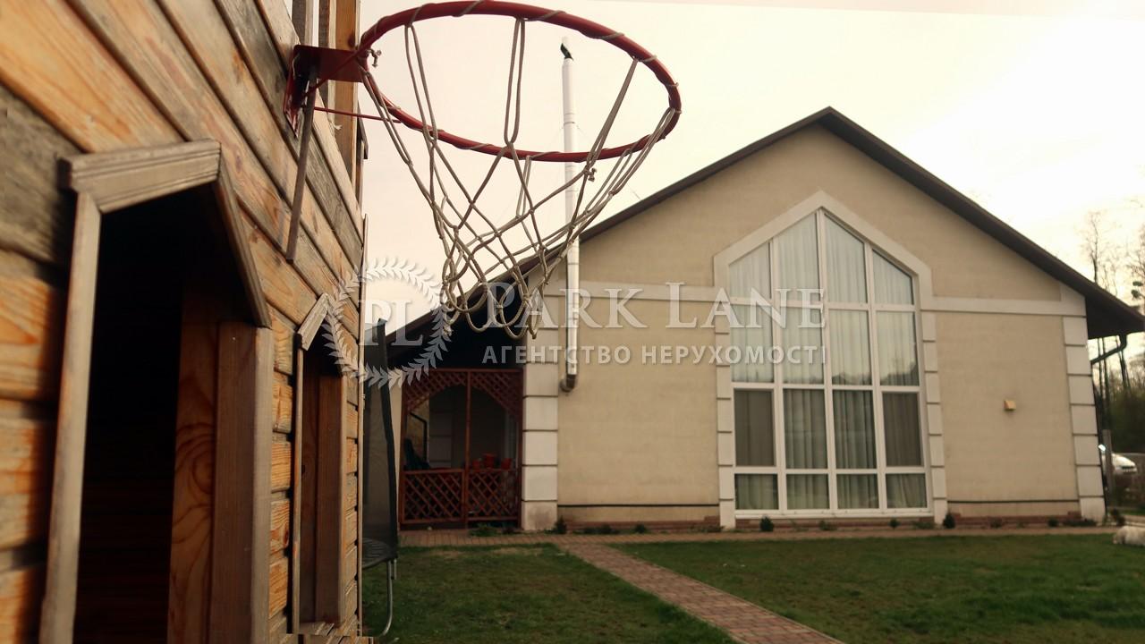 Дом J-30875, Садовая, Вита-Почтовая - Фото 11