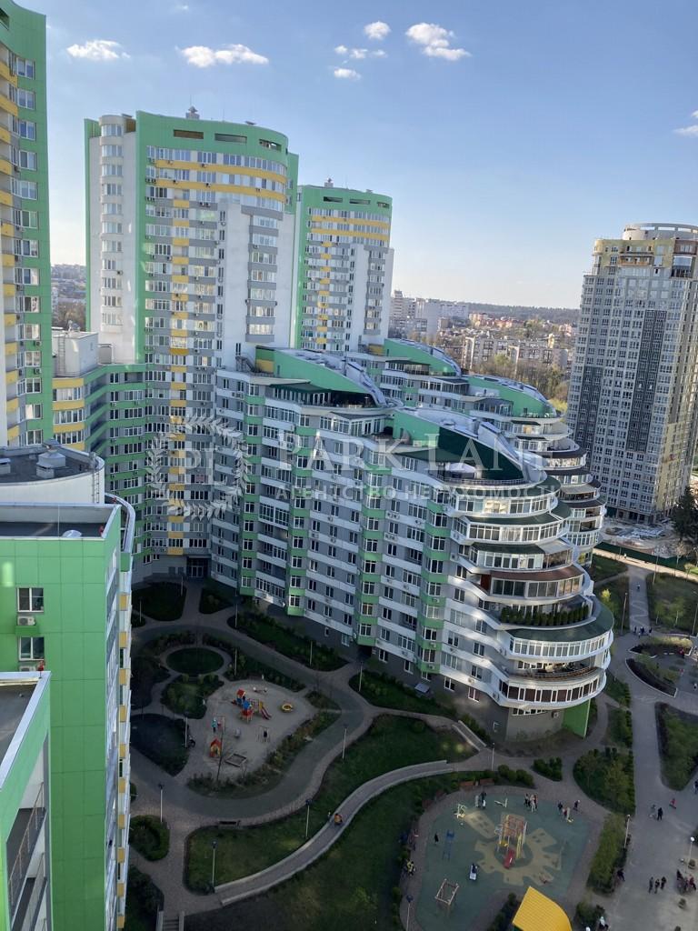 Квартира ул. Вышгородская, 45, Киев, R-38580 - Фото 44
