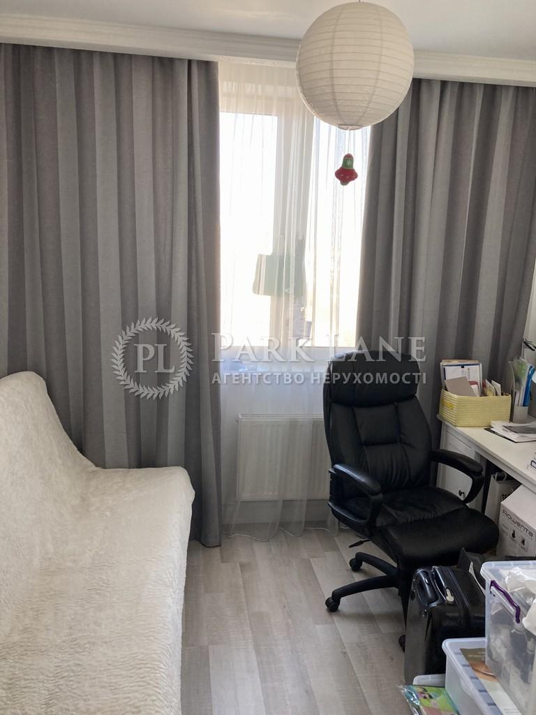 Квартира ул. Вышгородская, 45, Киев, R-38580 - Фото 11