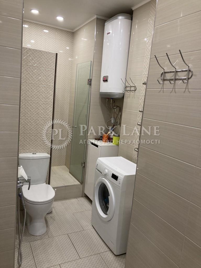 Квартира ул. Вышгородская, 45, Киев, R-38580 - Фото 24