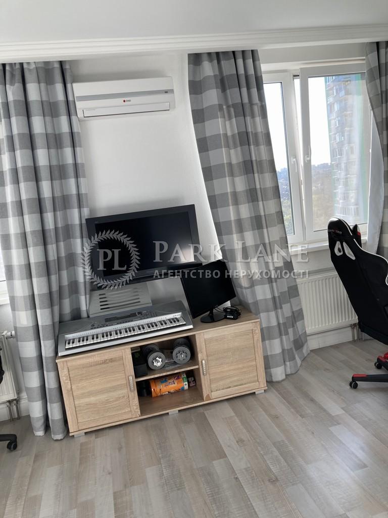 Квартира ул. Вышгородская, 45, Киев, R-38580 - Фото 14