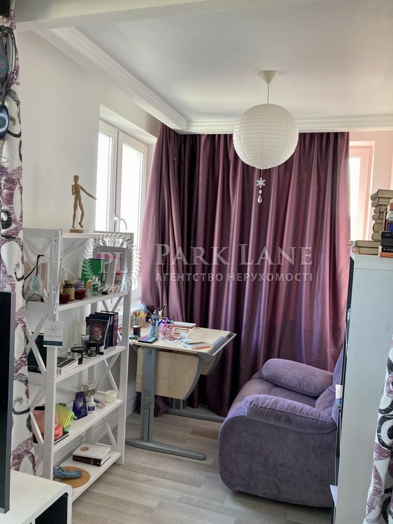 Квартира ул. Вышгородская, 45, Киев, R-38580 - Фото 19
