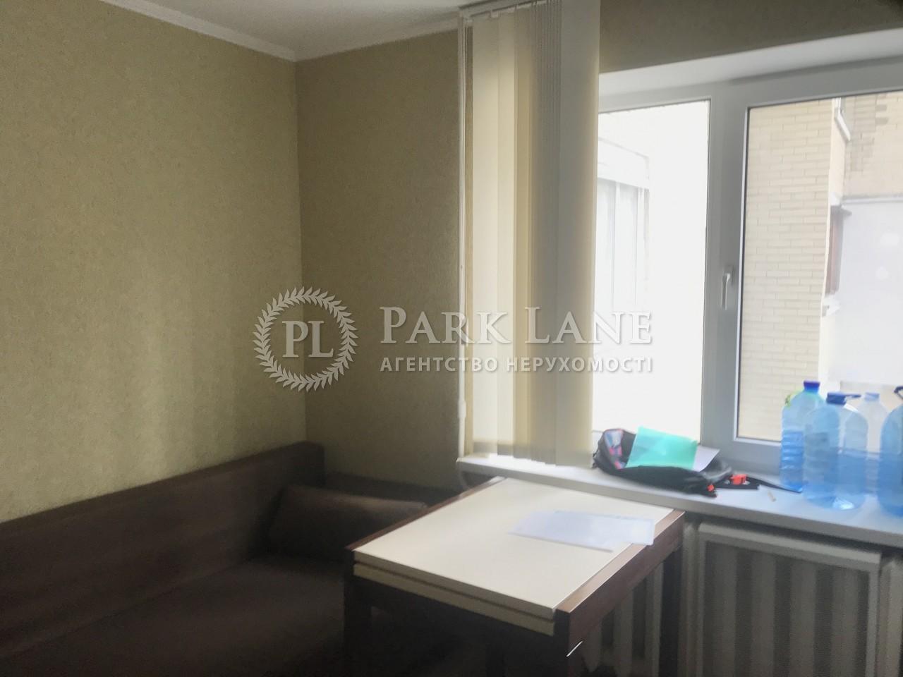 Офис, ул. Антоновича (Горького), Киев, B-102437 - Фото 11