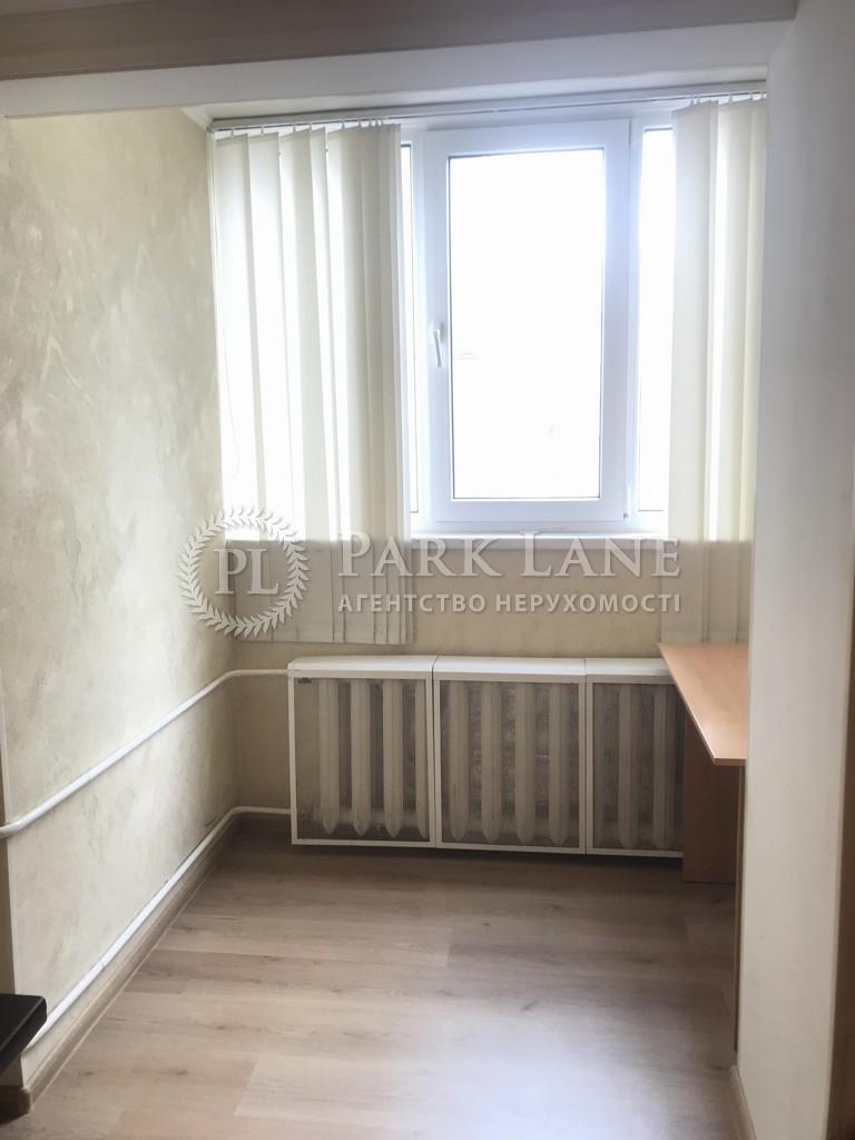 Офис, ул. Антоновича (Горького), Киев, B-102437 - Фото 9
