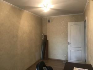 Офіс, B-102437, Антоновича (Горького), Київ - Фото 15