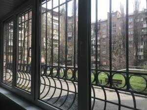 Офіс, B-102437, Антоновича (Горького), Київ - Фото 24