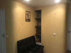 Офіс, B-102437, Антоновича (Горького), Київ - Фото 17