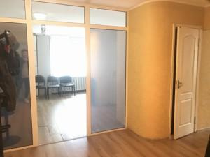 Офіс, B-102437, Антоновича (Горького), Київ - Фото 18