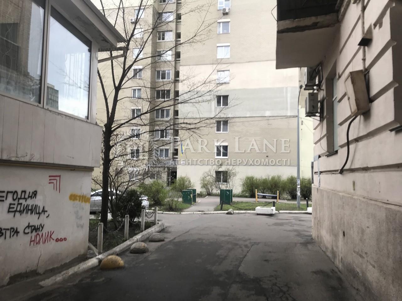 Офис, ул. Антоновича (Горького), Киев, B-102437 - Фото 23