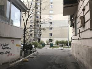 Офіс, B-102437, Антоновича (Горького), Київ - Фото 26