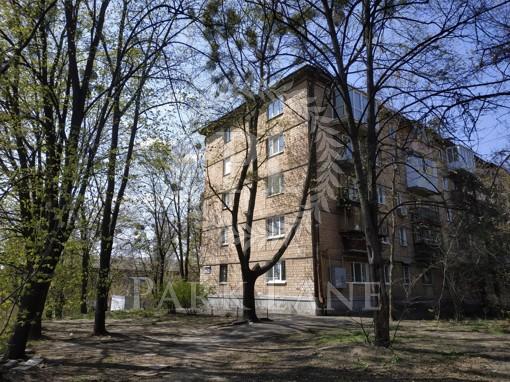 Квартира Нищинского Петра, 12, Киев, K-31863 - Фото
