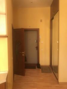 Квартира J-30262, Рейтарская, 20/24, Киев - Фото 14