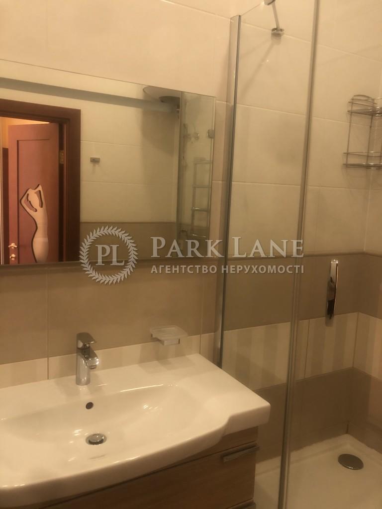 Квартира J-30262, Рейтарская, 20/24, Киев - Фото 17