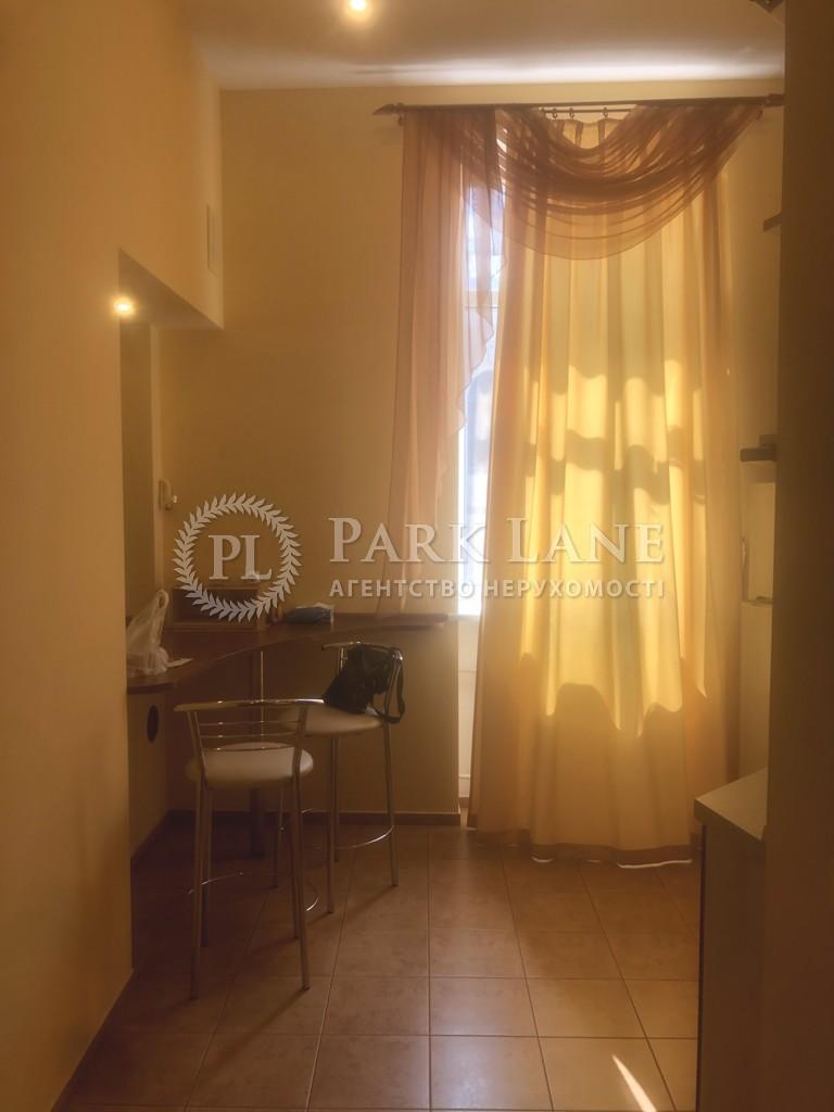 Квартира J-30262, Рейтарская, 20/24, Киев - Фото 12