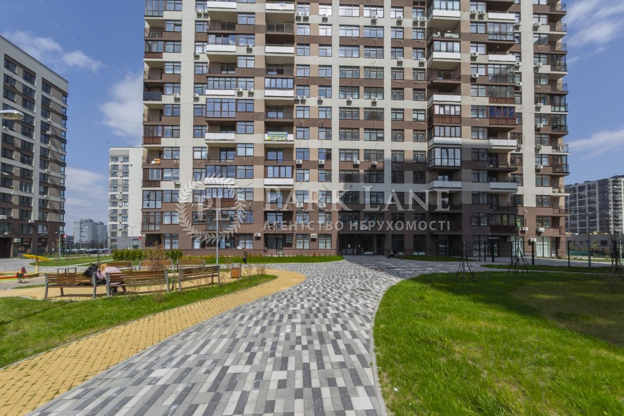 Квартира ул. Олеся Александра, 6б, Киев, R-38672 - Фото 1