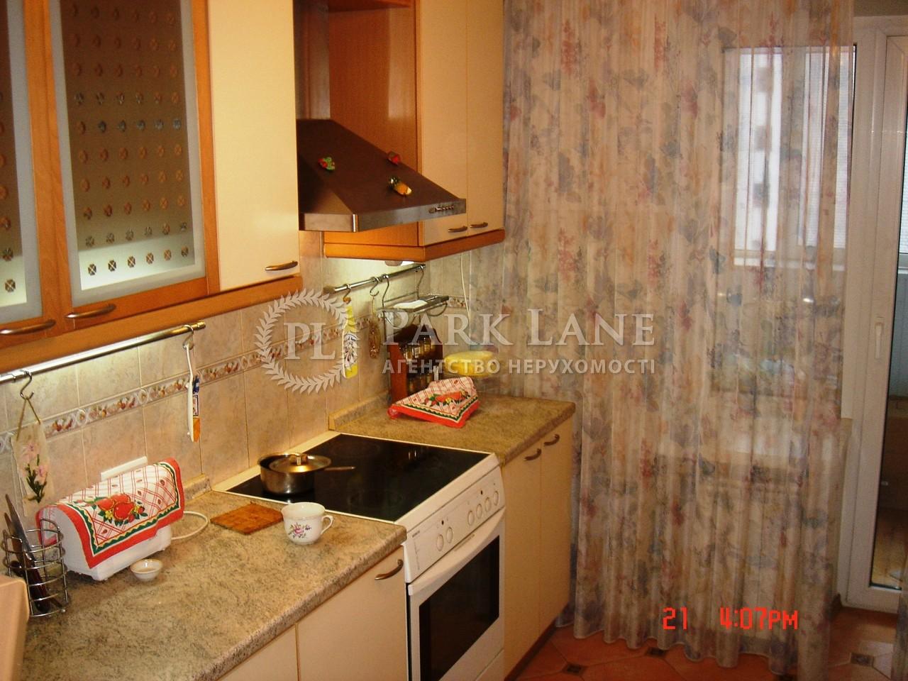 Квартира ул. Княжий Затон, 14г, Киев, Z-1161052 - Фото 7