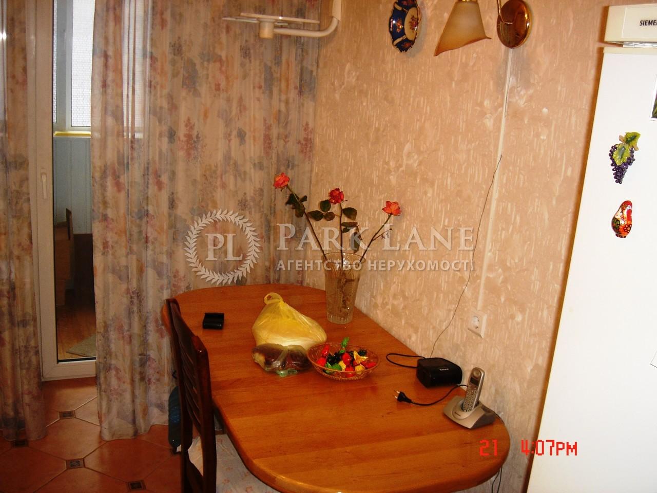 Квартира ул. Княжий Затон, 14г, Киев, Z-1161052 - Фото 6