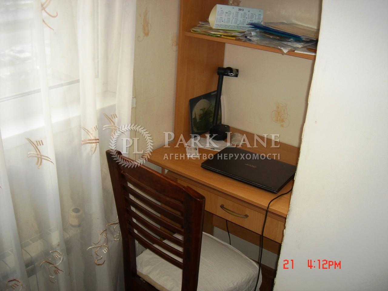 Квартира ул. Княжий Затон, 14г, Киев, Z-1161052 - Фото 5