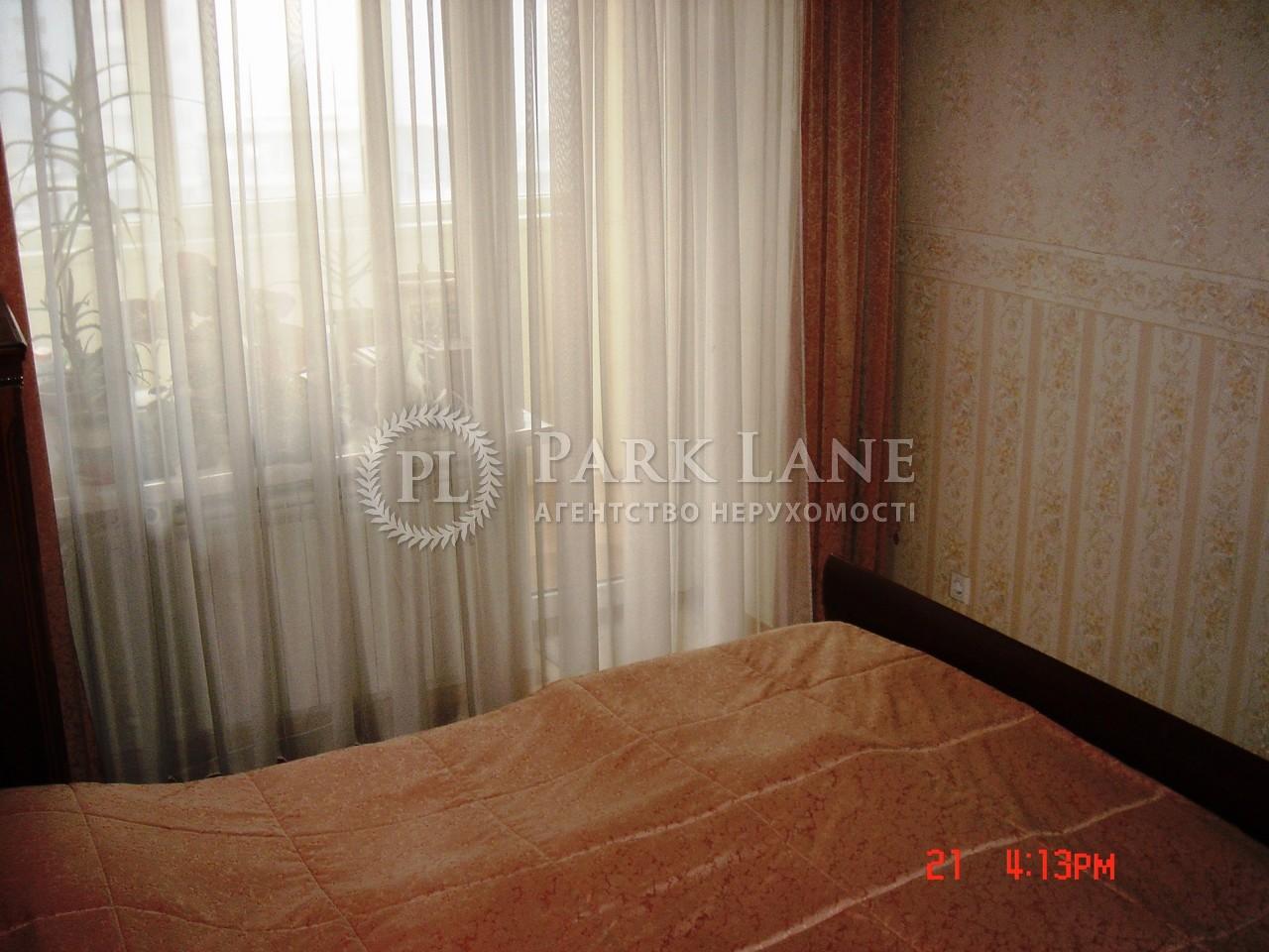 Квартира ул. Княжий Затон, 14г, Киев, Z-1161052 - Фото 3