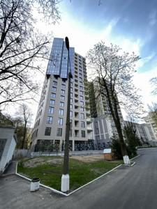 Квартира B-102388, Сечевых Стрельцов (Артема), 44а, Киев - Фото 16