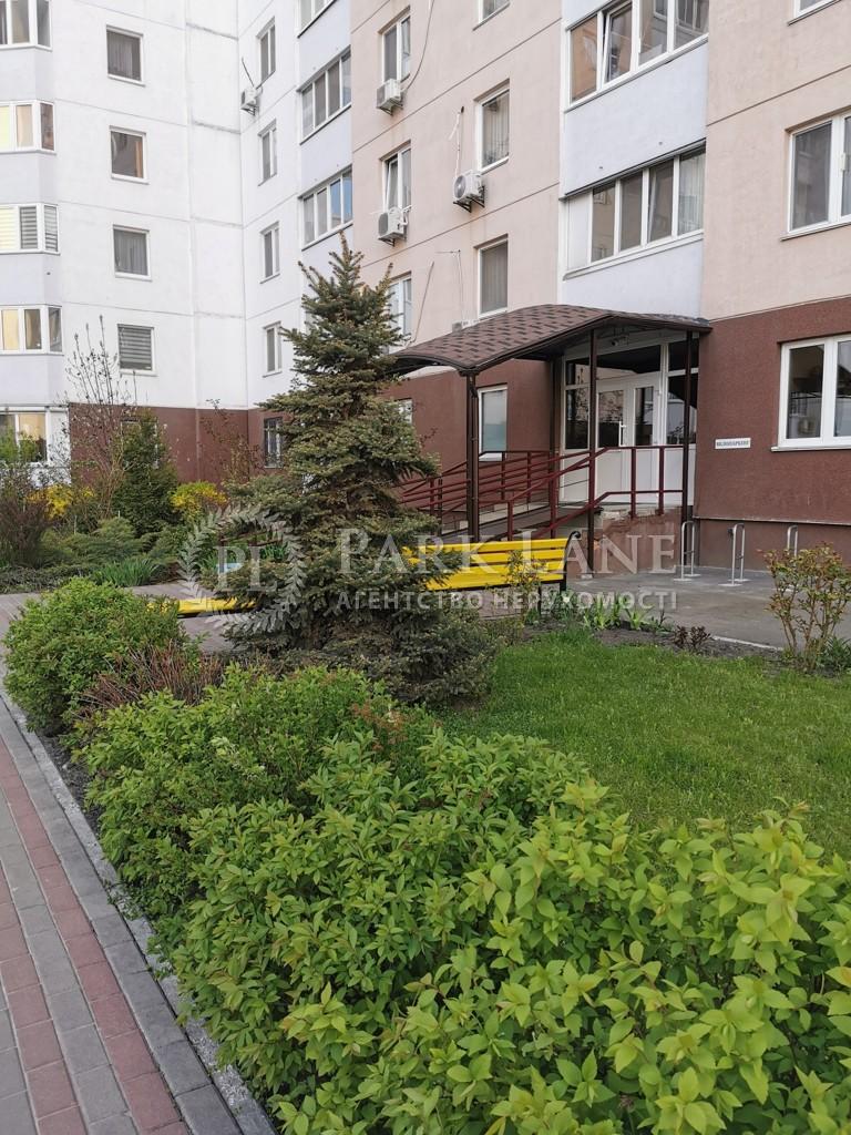Квартира ул. Урловская, 38, Киев, L-28545 - Фото 16