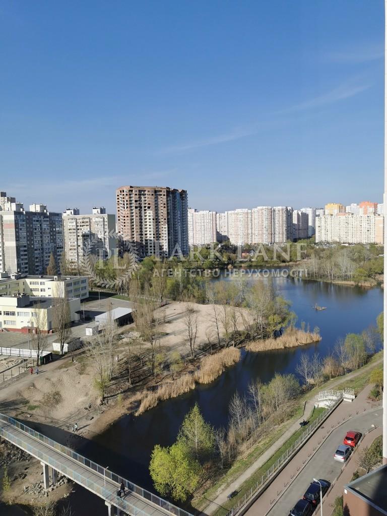 Квартира ул. Урловская, 38, Киев, L-28545 - Фото 15