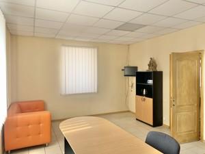 Нежитлове приміщення, B-102470, Велика Димерка - Фото 9