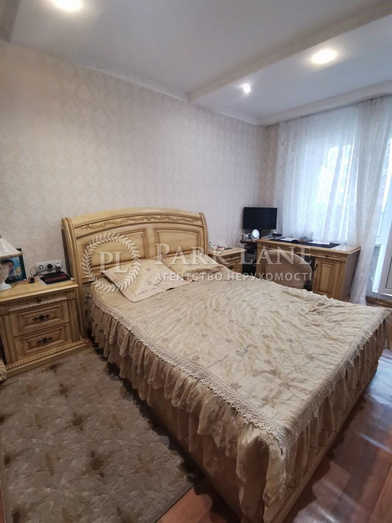 Квартира ул. Урловская, 38, Киев, L-28545 - Фото 7