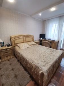 Квартира L-28545, Урловская, 38, Киев - Фото 9