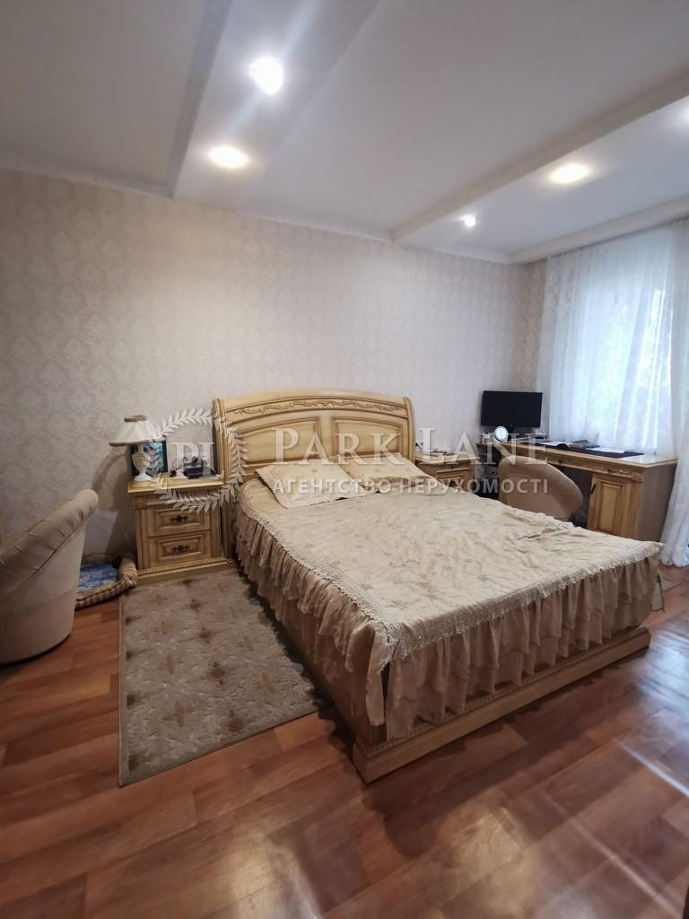 Квартира ул. Урловская, 38, Киев, L-28545 - Фото 6