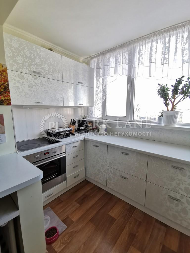 Квартира ул. Урловская, 38, Киев, L-28545 - Фото 11