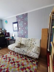 Квартира L-28545, Урловская, 38, Киев - Фото 11