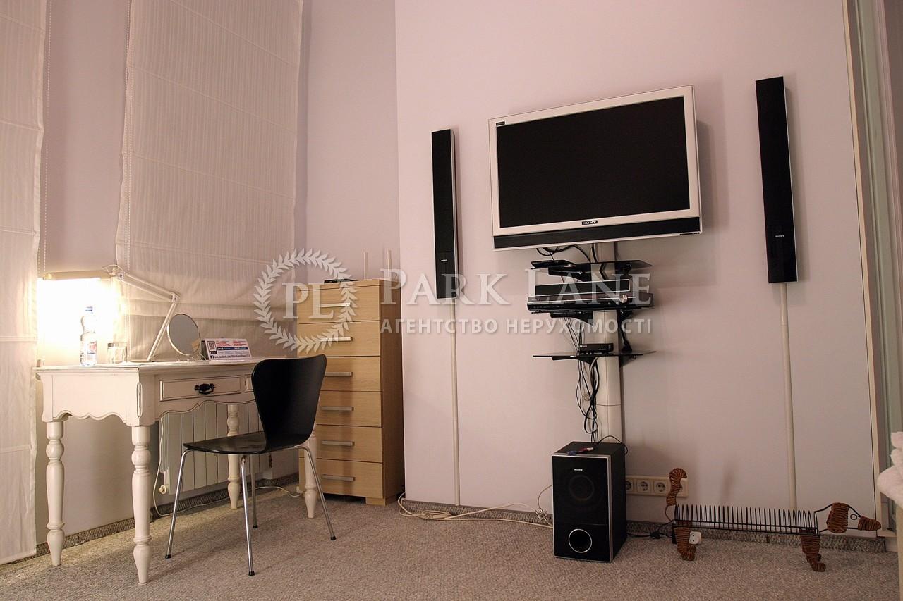 Квартира ул. Малая Житомирская, 16/3, Киев, R-38632 - Фото 11