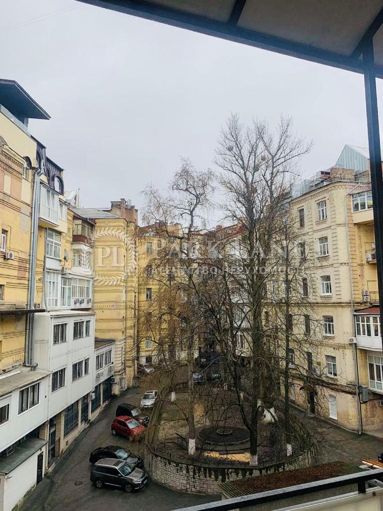 Квартира ул. Городецкого Архитектора, 10/1, Киев, C-71881 - Фото 11