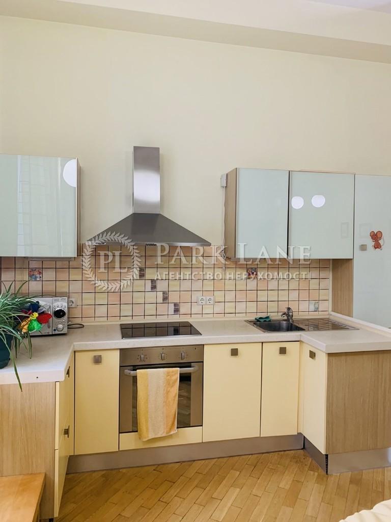 Квартира ул. Городецкого Архитектора, 10/1, Киев, C-71881 - Фото 7