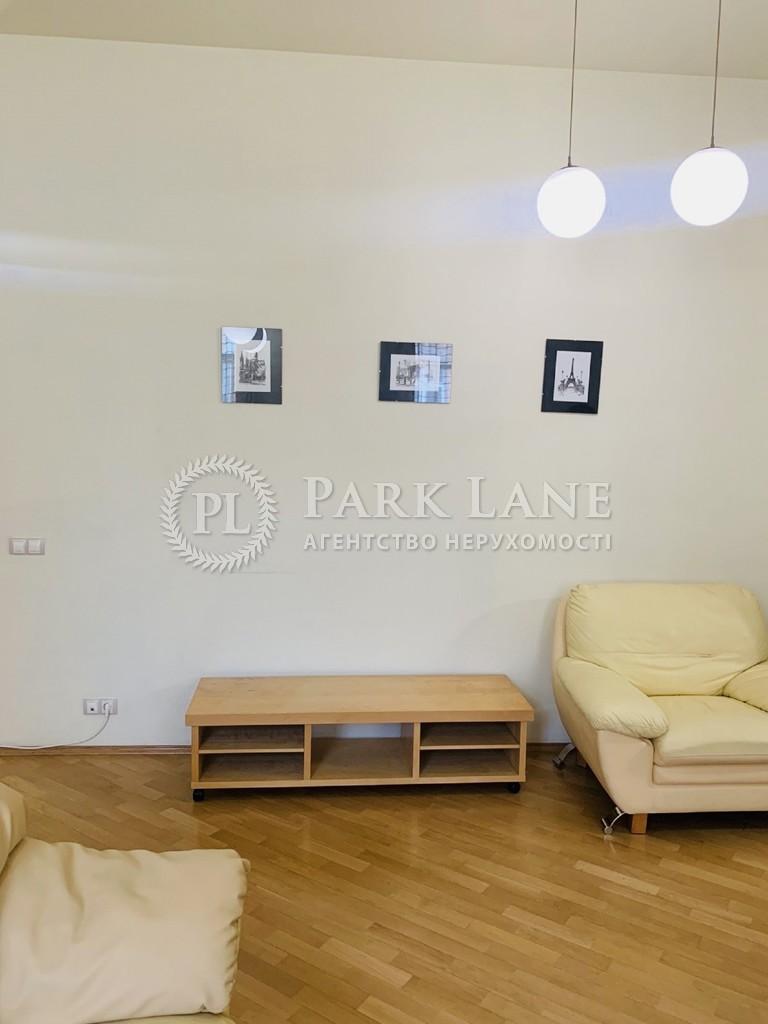 Квартира ул. Городецкого Архитектора, 10/1, Киев, C-71881 - Фото 5