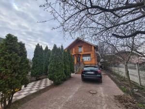 Дом J-30924, 102-я Садовая, Киев - Фото 3